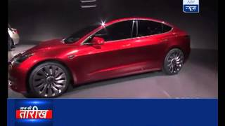 Tesla Model 3 pitched as an affordable electric car to be available in India as well