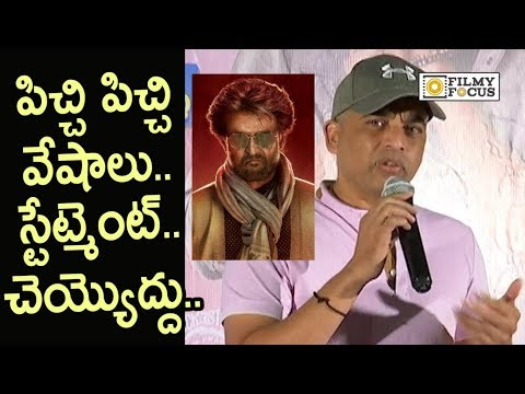 Dil Raju Strong Warning to Petta Movie Producer for Making Controversial Statements - Filmyfocus.com Mp3