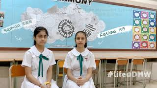 Publication Date: 2020-11-08 | Video Title: Interview with S1 students Fat