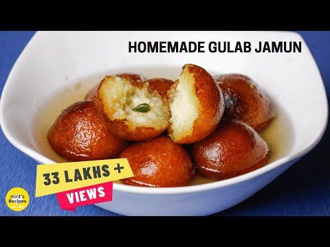 गुलाब जामुन की रेसिपी - खोया से | Gulab Jamun Recipe With Khoya