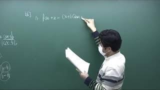 1등급 만들기_수학(상) 11/26(목)