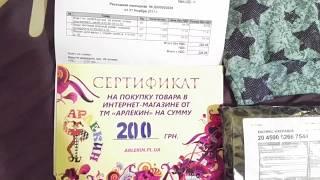 Видео-отчет о получении сертификата на сумму 200 грн.