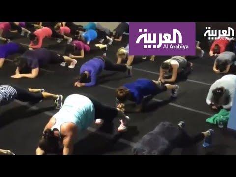 صباح العربية: سعوديات في معسكر في جدة  - نشر قبل 3 ساعة