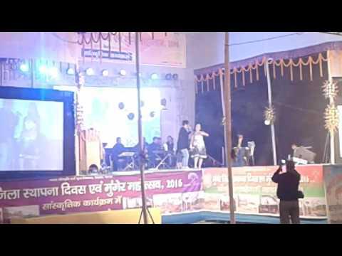 Devi stage show Munger....aile more raja leke dhol baaja. ..