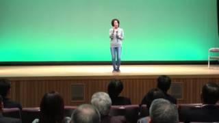2016 周防大島フォーラム 講演2 大阪市立大空小学校前校長 木村泰子