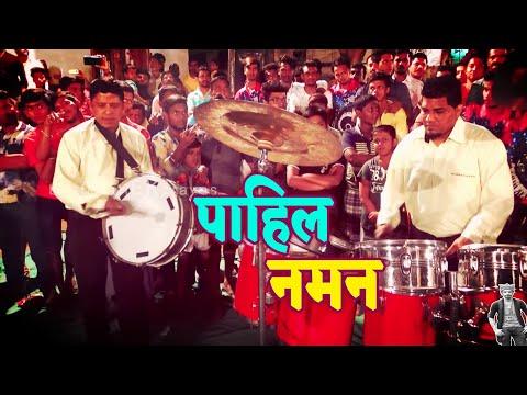 Scorpion Music Makers | Banjo Party In Mumbai 2018 | Musical Group India | Indian Musical Band Baja