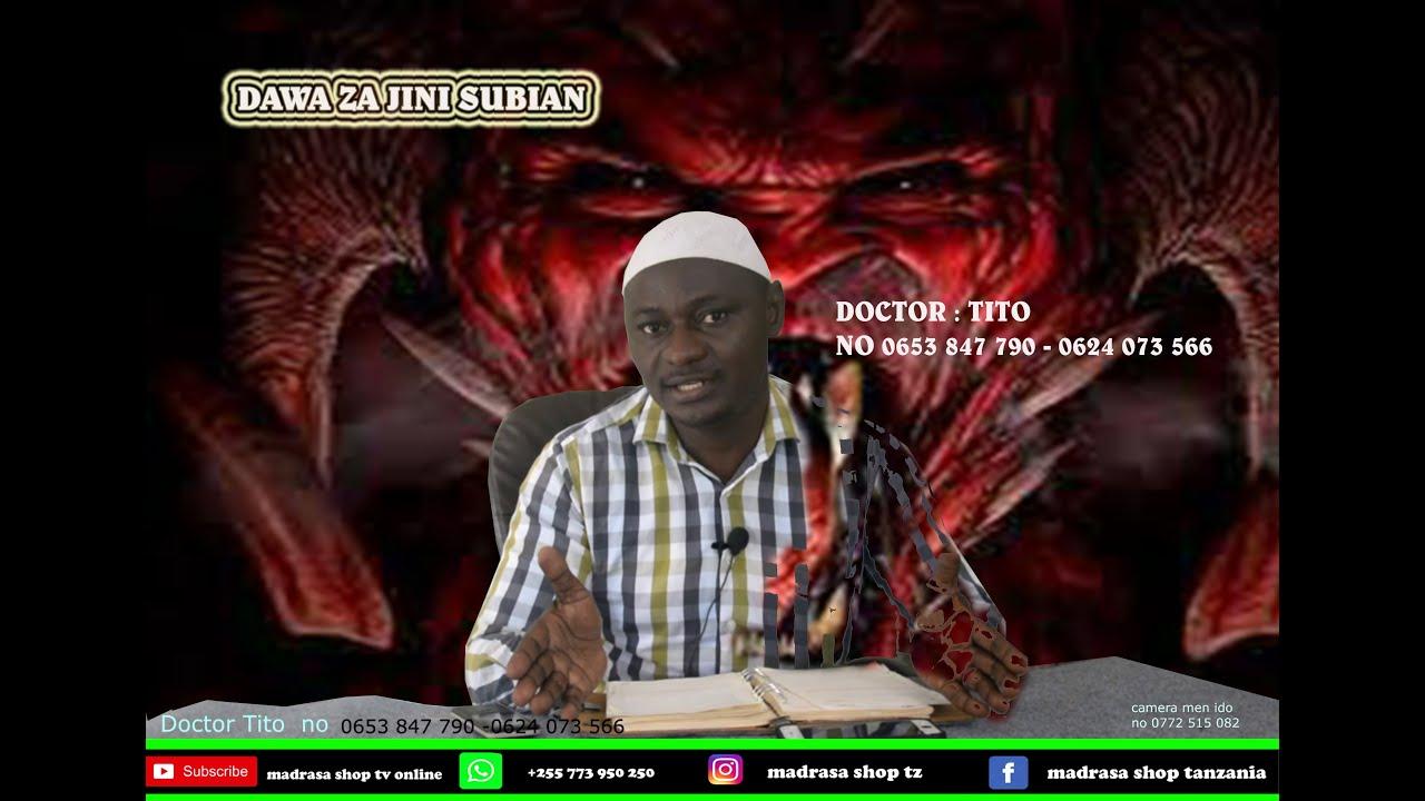 Download JITIBU JINI SUBIANI   KWA DAWA HIZI   DC.JUMA TITO   HD Video