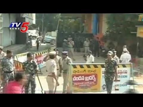Tension at KDCC Bank | No-Confidence Motion on Chairman | Kurnool : TV5 News