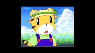 【アニメ】 しましまとらのしまじろう人気まとめ 「雨がふらない」それは、幼稚ための喜ぶ音楽動画だと思います。 なお泣きやむアニメも含ま....