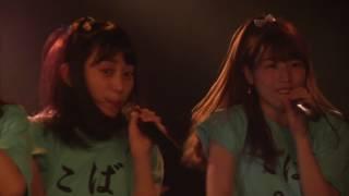 SiAM&POPTUNe定期公演~小林瑞希生誕スペシャル~』 2017年5月23日(火...