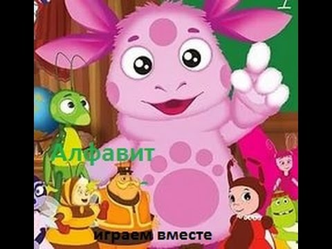 « Песня царевны Забавы», Из мультфильма