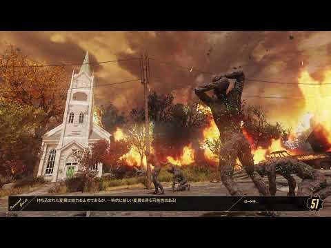 Fallout76 NW 5 リハビリ