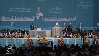 اختتامی خطاب حضرت مرزا مسرور احمد برموقع جلسہ سالانہ برطانیہ ۲۰۱۹ء