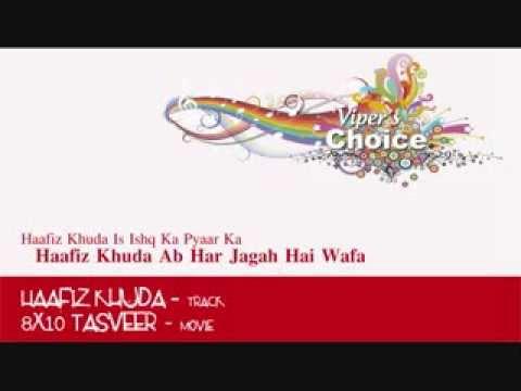 Haafiz Khuda - 8x10 Tasveer