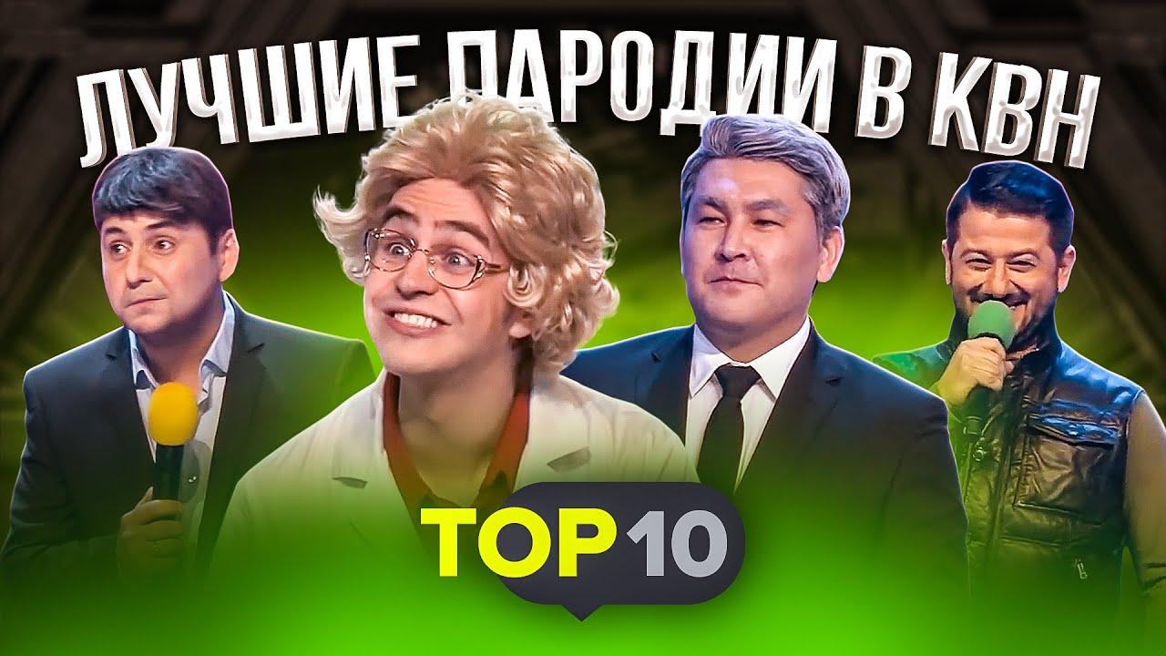 КВН Вологодские Росы -  Самый бессердечный врач