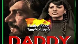 Video Karaoke Eid Mubarak   Daddy   Shabab Sabri   Tanvir Hussain