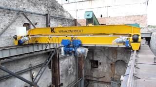 Kran mostovoy odnobalochniy 20t(Кран мостовой однобалочный (кран-балка) г/п 20т производства ООО