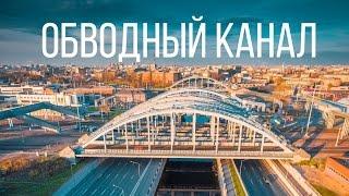 Мосты Петербурга. Обводный канал // Saint Petersburg Bridges. Aerial.Timelab.pro(, 2017-03-02T10:08:22.000Z)
