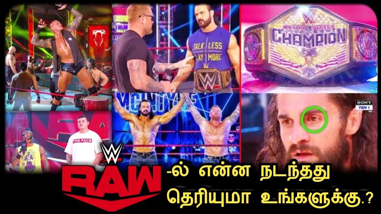 இந்த வாரம் Raw 6 Th July-ல் என்ன நடந்தது தெரியுமா உங்களுக்கு.?/World Wrestling Tamil