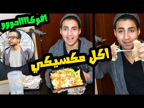 اكلة ثنيان خالد المفضلة , كيف تنحف , شرب الماء ممكن يقتلك ! (خلف الجوعان)