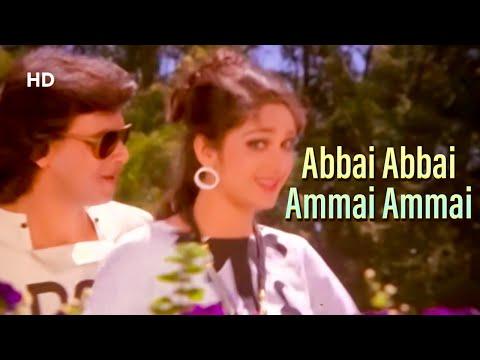 Mithun Chakraborty❤️Meenakshi Seshadri   Abbai Abbai Ammai Ammai   Romantic Song   Dilwala (1986)