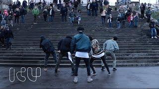 [KPOP IN PUBLIC CHALLENGE PARIS] BTS (방탄소년단) 'MIC Drop (Steve Aoki Remix) by ICU from FRANCE