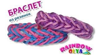браслет из резинок ПОЛОСАТАЯ СТРЕЛА на рогатке без станка | Bracelets Rainbow Loom