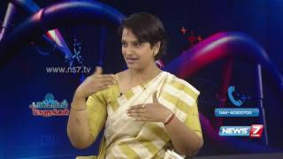 Taking care of you and your baby while you're pregnant 3/4 | Doctoridam Kelungal | News7 Tamil