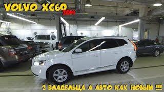 Volvo XC60 2014, 2 владельца а состояние нового! ClinliCar Авто-подбор СПб