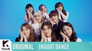 IN&OUT DANCE(인앤아웃댄스): DreamNote(드림노트) _ DREAM NOTE