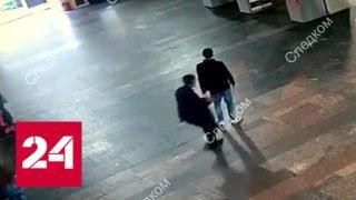 Смотреть видео Опубликованы кадры нападения мужчины с ножом на людей на Курском вокзале - Россия 24 онлайн