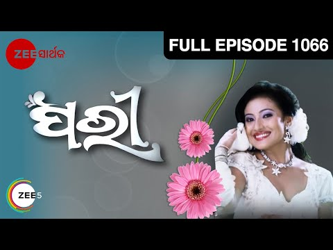 Pari | Gitika, Charu  | Odia Tv Serial | Full EP - 1066 | Sarthak Tv