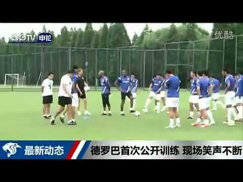 Drogba in training for Shanghai Shenhua