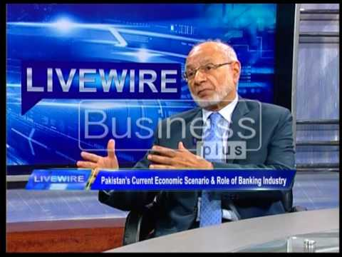 LIVE WIRE | Pakistan's current Economic Scenario & Role of Banking Industry | Ali Nasir
