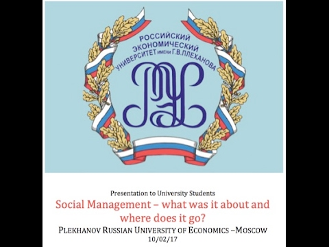 social management general Moscow, 2 2017