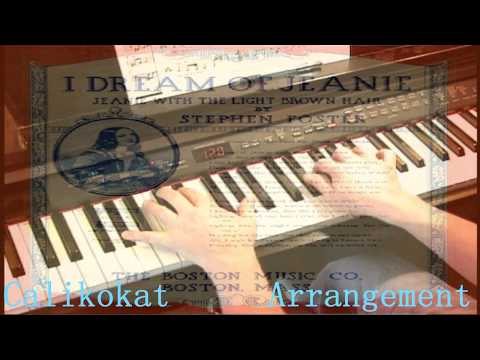 Jeanie With The Light Brown Hair Stephen Foster Piano Youtube