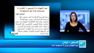 قراءة في الصحافة| كيف سترد السعودية على الهجوم العراقي؟/المغرب:زيارة الملك الى واشنطن تزعج الجزائر