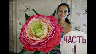 видео Цветы из цветной бумаги своими руками