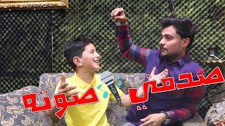الطفل الموهبة فهد بلاسم يتحدى علي الشهباني || تحدي الغناء