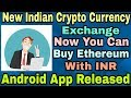 How To Buy Ethereum With INR In India    Indian Exchange    Must Watch