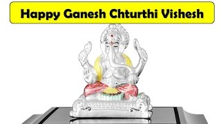 Happy Ganesh chaturthi 2018, Whatsapp HD Video download, Images, Quotes, Songs, pictures