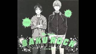 Song: [Bakurock] Mirai no Rinkakusen (Ending song of Bakuman) It ca...