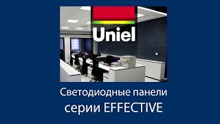 видео сертификация светильников