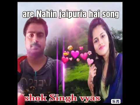 Beyas Ashok Singh