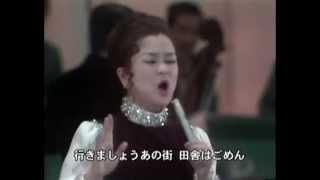 オリジナルシンガー池真理子のズテージ「ボタンとリボン」 池真理子はこ...