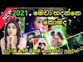 Cover image Whatsapp Status & Photo Download Without Any App Sinhala nipun tech