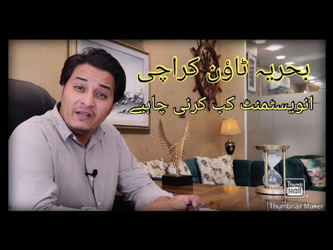 Best Time To Invest in Bahria Town Karachi.....?