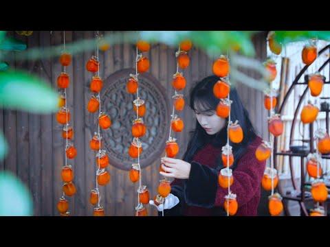 陸綜-李子柒 Liziqi -EP 015-願一串串的紅柿子給大家帶來新一年的柿柿順心