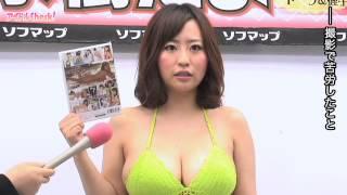 DVD『水樹たま 想いのままに』発売記念イベント (アイドルCheck!トップ...