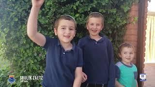 Tzivos Hashem Rally - Shavuos 5780